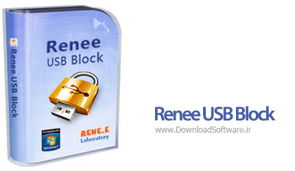 دانلود Renee USB Block
