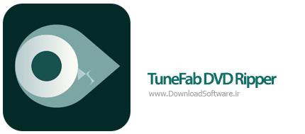 دانلود TuneFab DVD Ripper