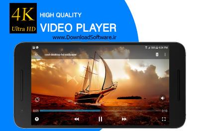 دانلود Video Player All Format