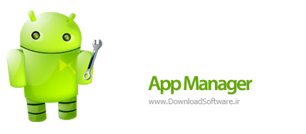 دانلود App Manager
