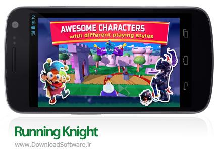 دانلود Running Knight
