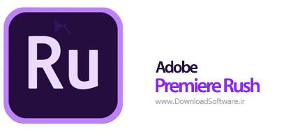 دانلود ویرایشگر حرفه ای فیلم Adobe Premiere Rush CC