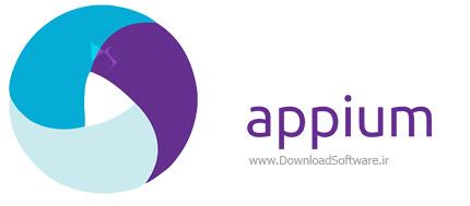 دانلود Appium فریم ورک تست خودکار اپلیکیشن های موبایل (اندروید