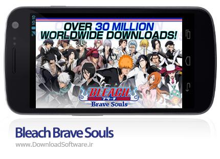 دانلود Bleach Brave Souls - بازی اکشن ارواح شجاع اندروید