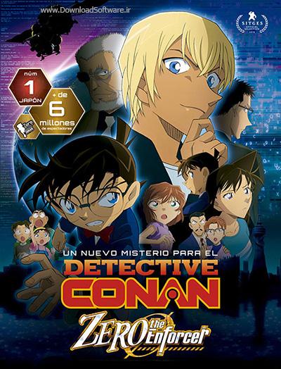 دانلود دوبله فارسی انیمیشن کارآگاه کونان Detective Conan: Zero the Enforcer 2018