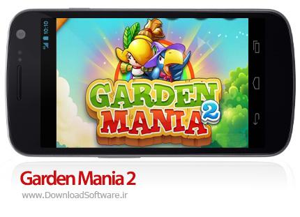 دانلود Garden Mania 2