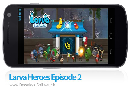 دانلود Larva Heroes2: Battle PVP