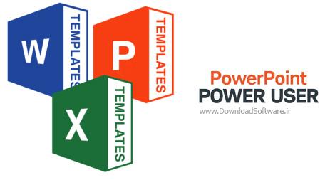 دانلود مجموعه قالب های آماده برای پاورپوینت و اکسل - Power-User for PowerPoint and Excel