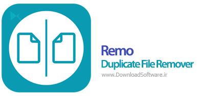 دانلود Remo Duplicate File Remover