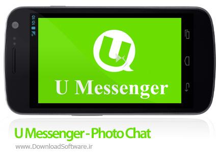دانلود U Messenger - Photo Chat - برنامه یو مسنجر اندروید