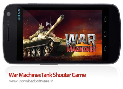 دانلود War Machines Tank Shooter Game - بازی تیراندازی تانک ها اندروید
