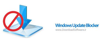 دانلود Windows Update Blocker