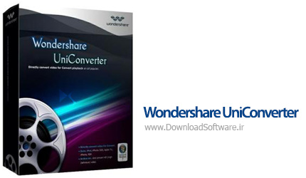 دانلود Wondershare UniConverter - نرم افزار تبدیل و ویرایش فایل ویدیویی
