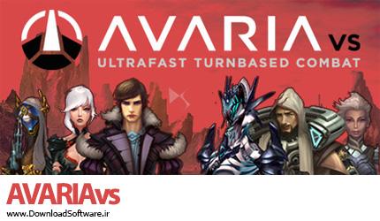 دانلود بازی AVARIAvs برای کامپیوتر