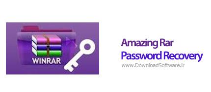 دانلود Amazing Rar Password Recovery