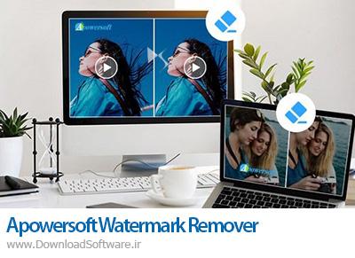 دانلود Apowersoft Watermark Remover