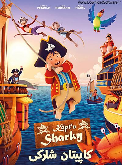 دانلود کارتون کاپیتان شارکی Captain Sharky 2018 با دوبله فارسی