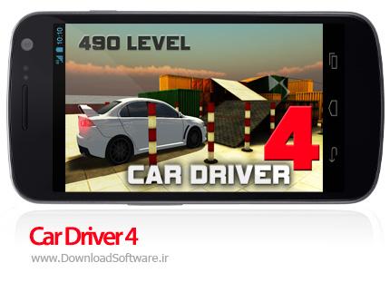 دانلود Car Driver 4 (Hard Parking)
