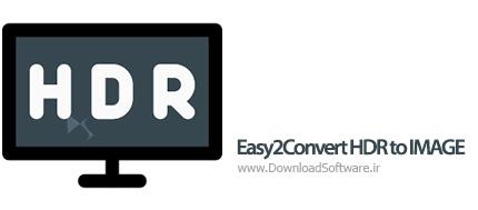 دانلود Easy2Convert HDR to IMAGE