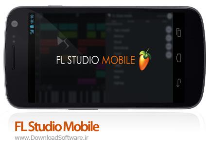دانلود FL Studio Mobile