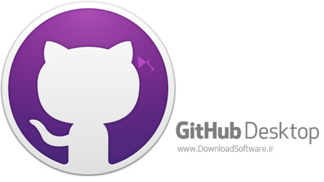 دانلود GitHub Desktop