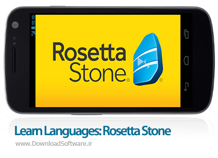 دانلود رزتا استون Learn Languages: Rosetta Stone