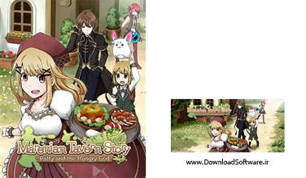 دانلود بازی Marenian Tavern Story Patty and the Hungry God برای PC