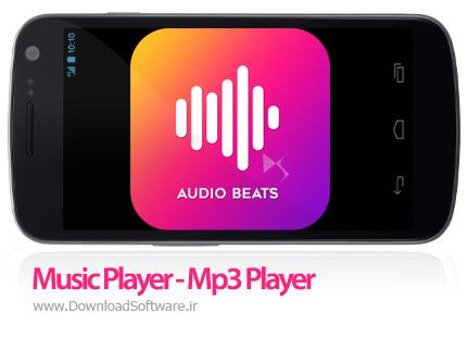 دانلود Music Player - Mp3 Player
