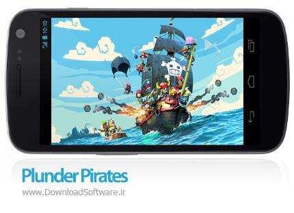 دانلود Plunder Pirates