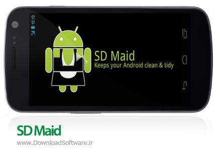 دانلود برنامه SD Maid Pro اندروید