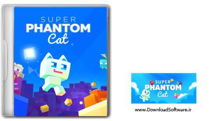 دانلود بازی Super Phantom Cat برای کامپیوتر