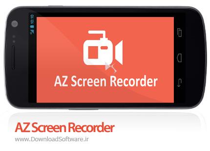 دانلود AZ Screen Recorder - برنامه ضبط فیلم از صفحه نمایش اندروید