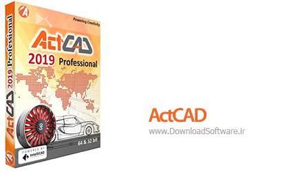 دانلود برنامه ActCAD - نرم افزار ترسیم نقشههای مهندسی
