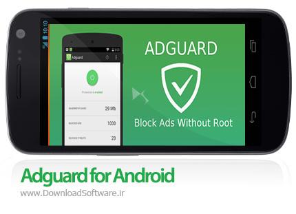 دانلود Adguard for Android Premium