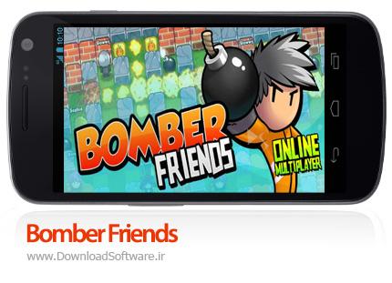 دانلود Bomber Friends بازی اکشن آنلاین 2 و 4 نفره اندروید