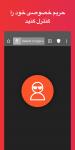 دانلود Brave Browser: Fast AdBlocker مرورگر مسدود کننده تبلیغات اندروید