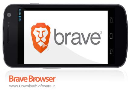 دانلود Brave Browser: Fast AdBlocker