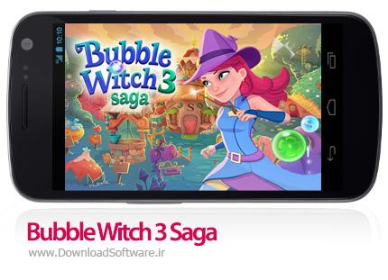 دانلود Bubble Witch 3 Saga - بازی حباب جادوگر 3 اندروید