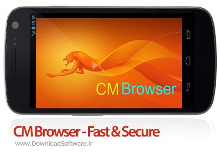 دانلود CM Browser - Fast & Secure