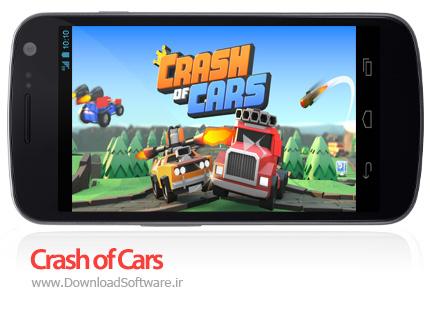 دانلود بازی کرش آف کارز Crash of Cars - بازی تصادف ماشین ها اندروید