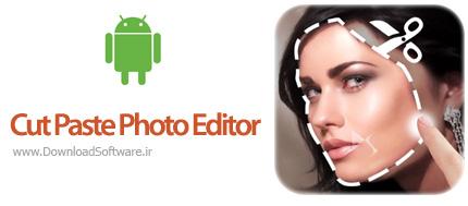 دانلود برنامه Cut Paste Photo Editor