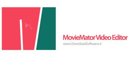دانلود MovieMator Video Editor Pro - نرم افزار ویرایش حرفهای فایلهای ویدیویی