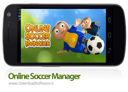 دانلود بهترین بازی مربیگری فوتبال آنلاین اندروید Online Soccer Manager (OSM)