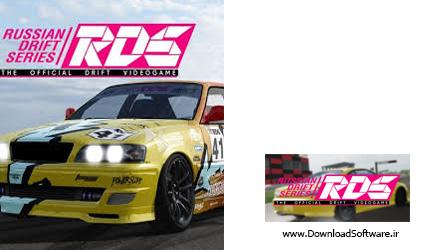 دانلود بازی RDS The Official Drift Videogame برای کامپیوتر