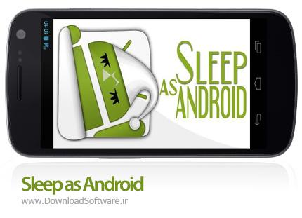 دانلود Sleep as Android