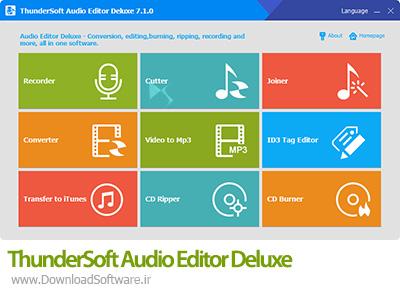 دانلود ThunderSoft Audio Editor Deluxe نرم افزار ویرایش فایل صوتی