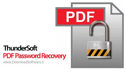 دانلود ThunderSoft PDF Password Recovery - نرم افزار ریکاوری پسورد pdf