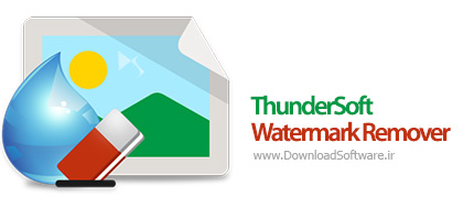 دانلود نرم افزار ThunderSoft Watermark Remover - نرم افزار حذف واترمارک از روی عکس