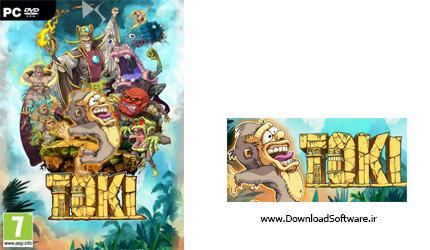 دانلود بازی Toki برای کامپیوتر