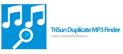 دانلود TriSun Duplicate MP3 Finder Plus - برنامه جستجوی فایل موسیقی تکراری
